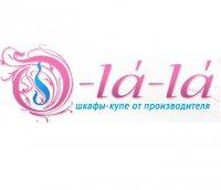 Компания О-la-la
