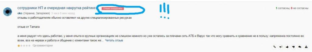 НОВАЯ ПОЧТА (Нова Пошта) - требую компенсацию от Новой почты