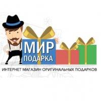 mirpodarka.com.ua интернет-магазин