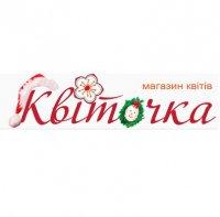 Интернет-магазин цветов Квиточка