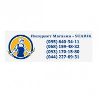 stabilizatori.com.ua интернет-магазин