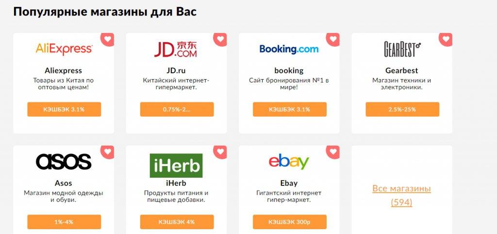 Cash4brands - cash4brands.ru/?refid=396723