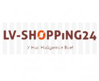 lv-shopping24.com.ua интернет-магазин
