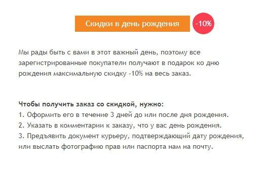 Интернет-магазин PARFUMS.UA - Очень сильно разочаровалась