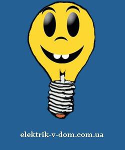Компания Электрик в дом