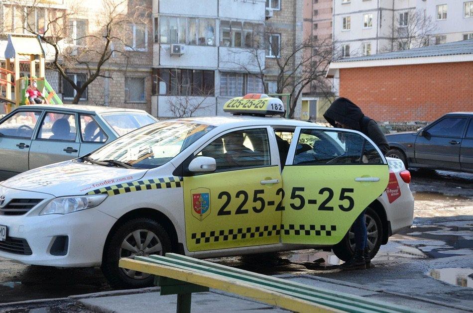 «Экспресс-Такси» - Юлия