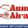 Autoliga.net.ua интернет-магазин