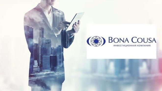 Компания Bona Cousa