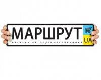 marshrut.ua интернет-магазин