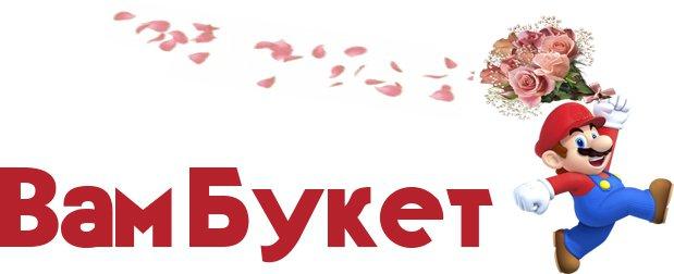 vambuket.dp.ua доставка цветов