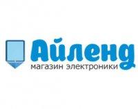 ilandstore.com.ua интернет-магазин