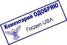 НОВАЯ ПОЧТА (Нова Пошта) - Слив базы клиентов
