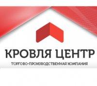 ТПК Кровля Центр