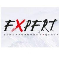Expert-Centre экипировочный центр