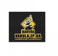 Вакула интернет-магазин