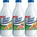 Йогурт ТМ Белая Линия !!! Нашла в бутылочке скисшие кусочки!!! Не рекомендую отзывы
