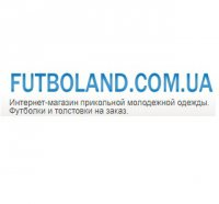 futboland.com.ua интернет-магазин
