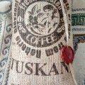 кофе tuskani 100% арабика отзывы
