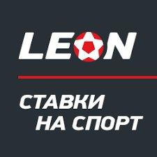 Букмекерская контора ЛЕОН - Леон Leon хамелеон