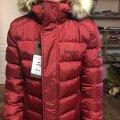 Отзыв о Braggart.ua: Детская куртка Braggart