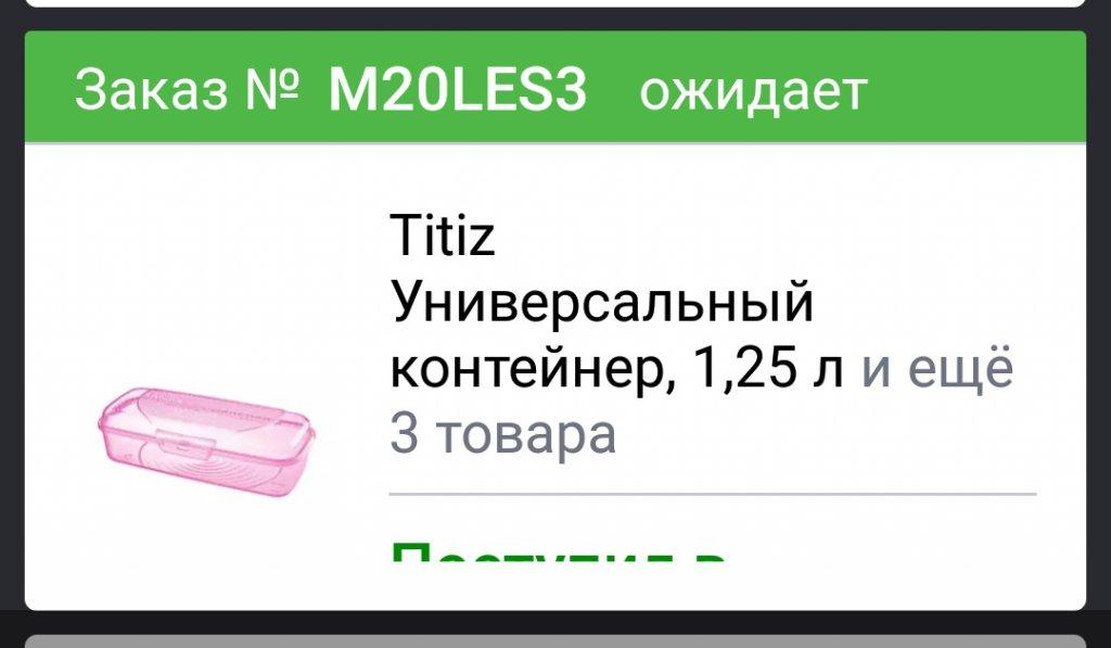 modnaKasta - Начните проверять заказы перед отправкой