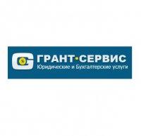 Компания Грант-Сервис