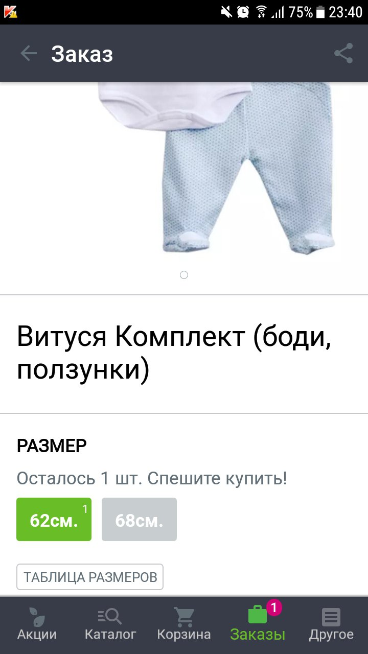 modnaKasta - Не ценят клиентов!!!