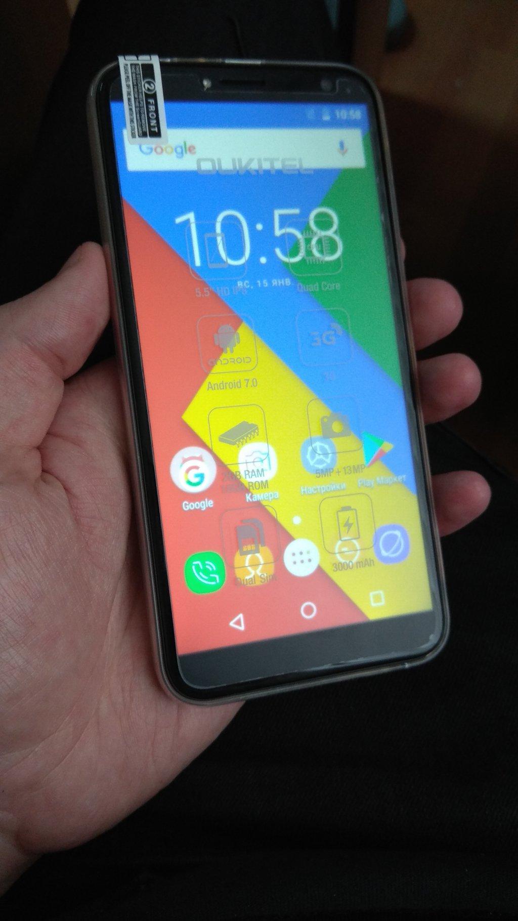 Интернет-магазин Мир Смартфонов - Дешевый смартфон с соотношением 18:9