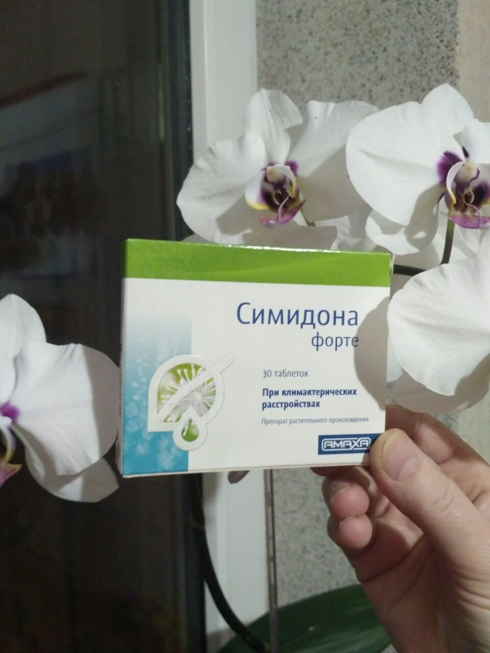 Симидона - препарат для лечения климакса - Климакс -  не приговор!