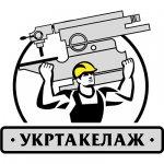 Такелажно-монтажная компания УКРТАКЕЛАЖ