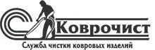 koverchist.com служба чистки ковровых изделий