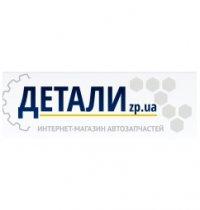 detali.zp.ua интернет-магазин