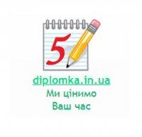 Авторское агентство ДИПЛОМКА