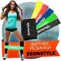 EsonStyle фитнес резинка