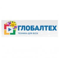 Глобалтех интернет-магазин