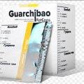 Комплекс для похудения GUARCHIBAO отзывы