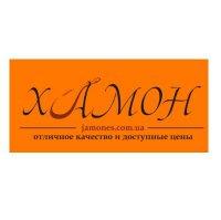 jamones.com.ua интернет-магазин