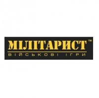 militarist.ua интернет-магазин