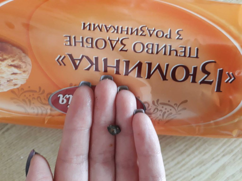 АТБ - Камни вместо изюма-экономия для продавца но не для зубов покупупателя