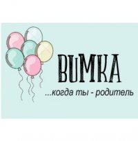 bumka.com.ua интернет-магазин
