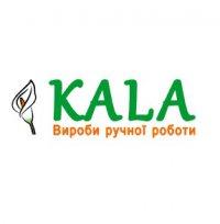 kala.com.ua интернет-магазин