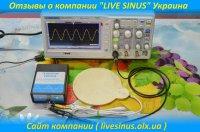 livesinus.olx.ua изготовление генераторов и катушек Александра Мишина