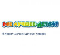 best4baby.com.ua интернет-магазин