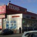 Магазин Техно-Бум Донецк отзывы