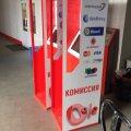 """Отзыв о Moneybox.net.ua платежные терминалы: Модель терминала """"Английская будка"""" , производство Moneybox.net.ua"""