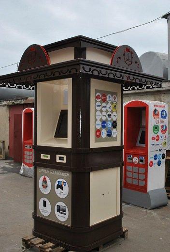 """Каталог моделей платежных терминалов Moneybox.net.ua - Модель терминала """"Изба"""" , производство Moneybox.net.ua"""