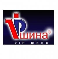 vipshina.ua интернет-магазин