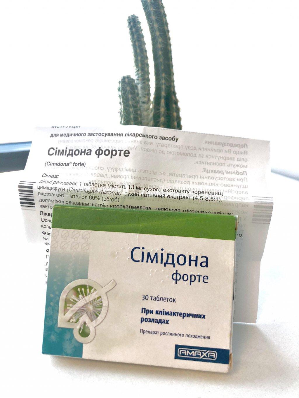 Симидона - препарат для лечения климакса - Неплохие результаты