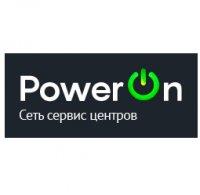 Сервиный центр PowerOn