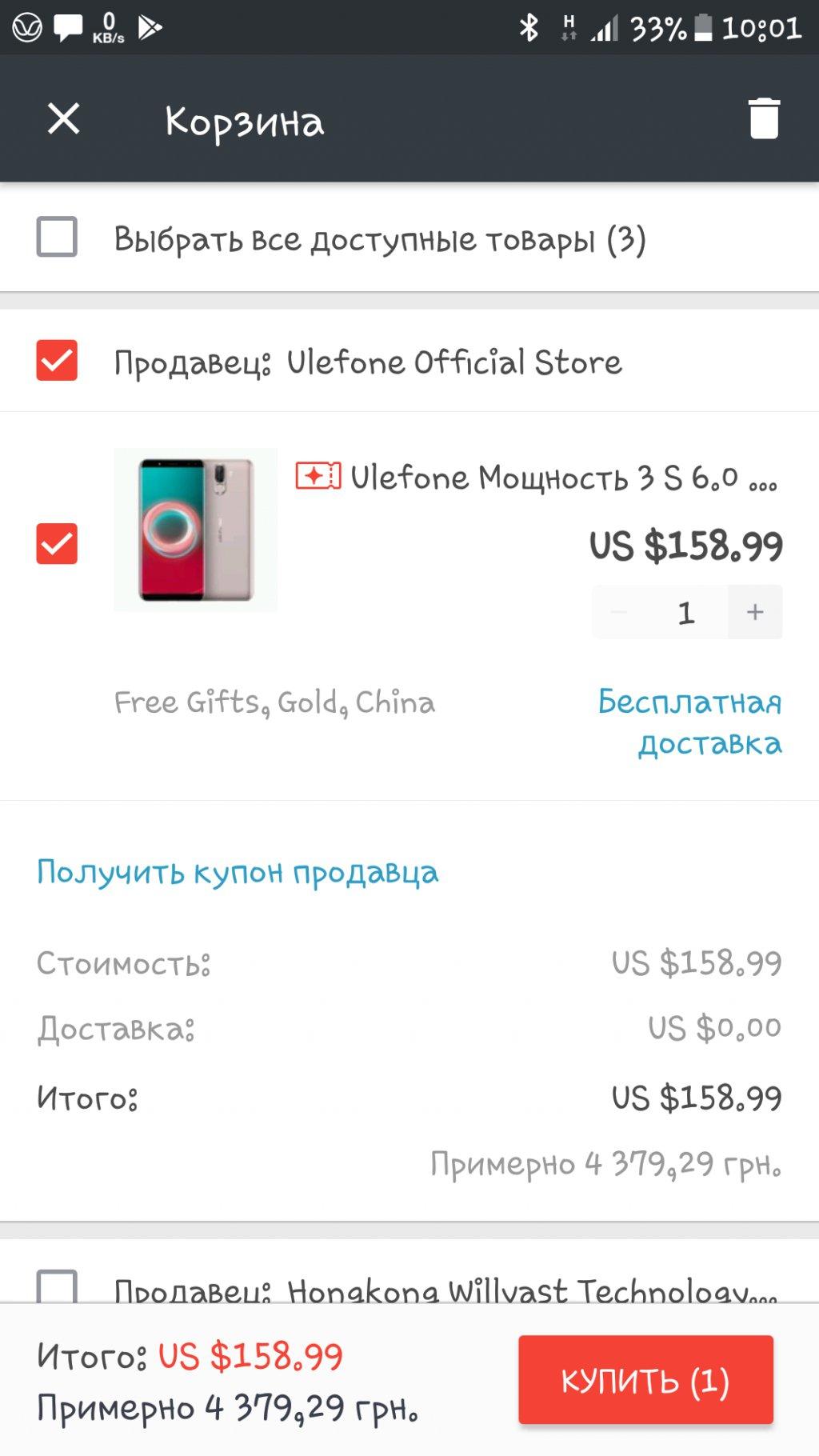 AliExpress - Aliexpress.com - интернет-магазин товаров из Китая